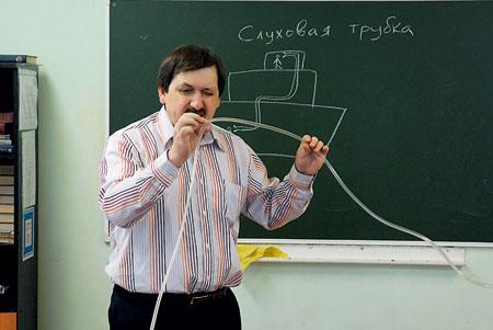Малая школа Поливановой