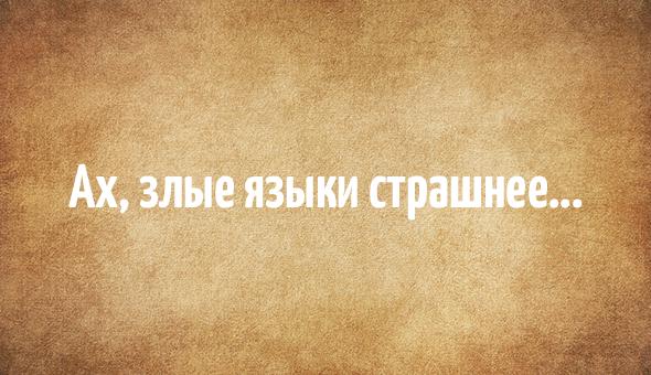 question-image