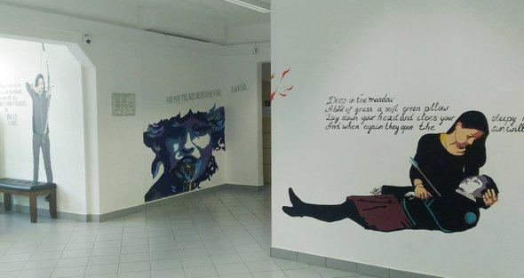 Граффити стен, нарисованными учениками в Европейской гимназии