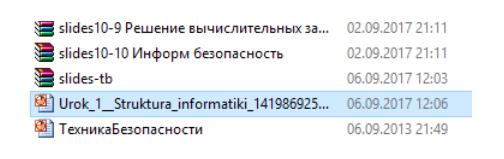 Больше одного файла за одну операцию прикрепить не получится