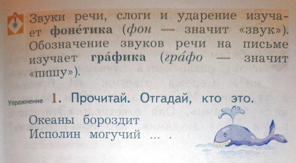 """Графоман - значит """"пишет"""""""