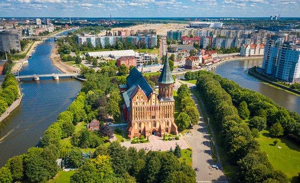 Калиниград. Вид наостров Иммануила Канта. Фото: Shutterstock / Anton Gvozdikov
