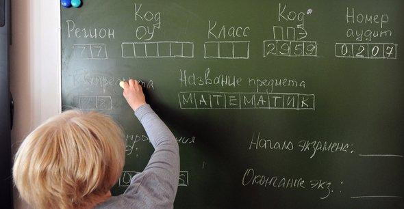 Школьники балуются после уроков с переводом видео фото 31-181