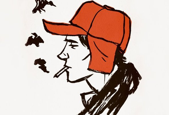 a character analysis of holden caulfield in the catcher in the rye a novel by jd salinger Free essay: the catcher in the rye - character analysis of holden caufield in jd salinger's novel the catcher in the rye, the main character, holden.