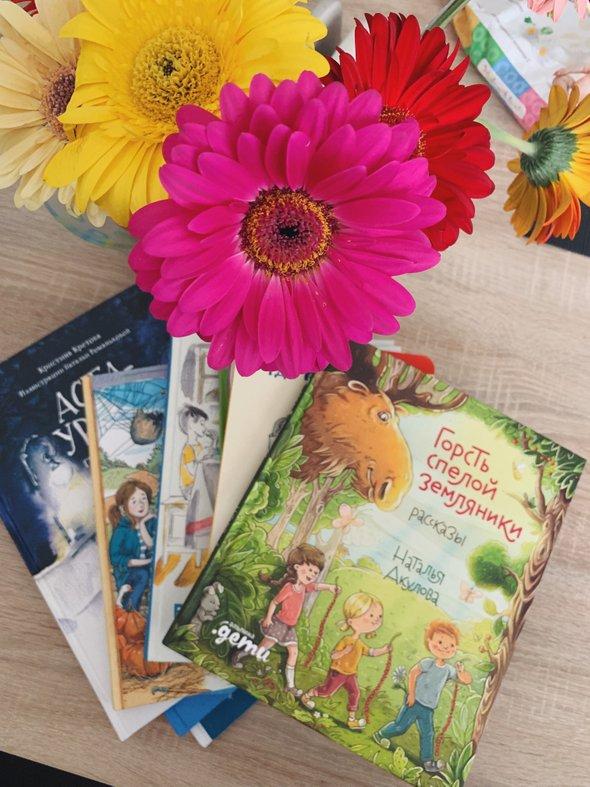 5 книг для летнего настроения — что читать с детьми на майских праздниках